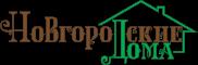 Новгородские дома