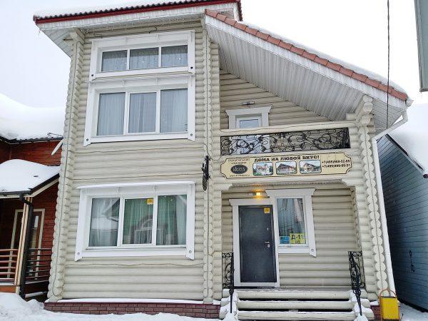 Дом из бревна на выставке в Москве. (65-ый км МКАД, Строгино)