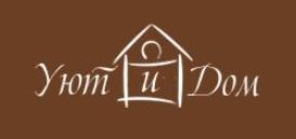 Уют и Дом